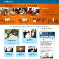 UIAインターナショナルスクールオブ東京