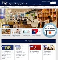 we-japanese-language-school