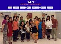 win-japanese-language-s0chool