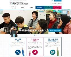 ysc-global-school