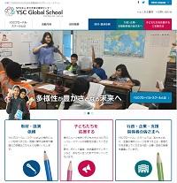 福生の日本語教室